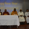 2018 New Year Celebration Ceremony at Postal Headquarters